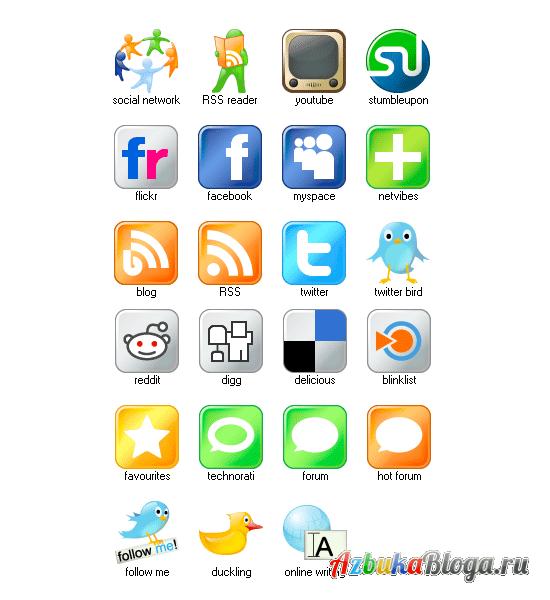 Размер иконки для сайта, бесплатные ...: pictures11.ru/razmer-ikonki-dlya-sajta.html
