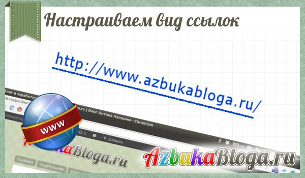 postoyannue-sulki-wordpress