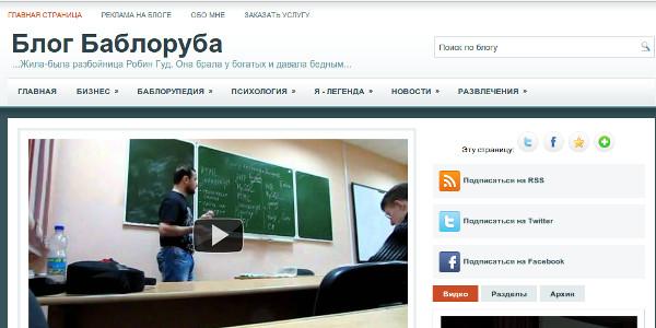 Купить украинские прокси socks5 для парсинга информации. Купить Украинские прокси- элитные приватные прокси