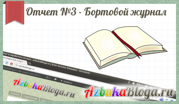00_azbukabloga